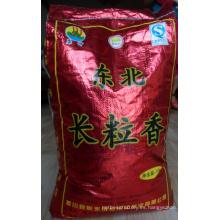 Bolso de arroz tejido de BOPP