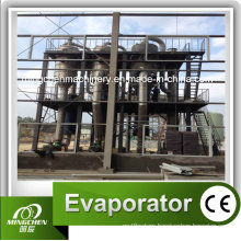 Brine Single Effect Falling Film Evaporator