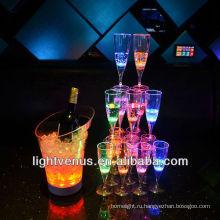 Цвет меняется флэш-шампанское стекло