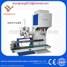 DCS-H precio de la máquina de embalaje de arroz
