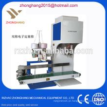 DCS-H arroz embalagem máquina preço