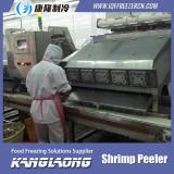 Automatic Small Fish And Shrimp Peeler Machine