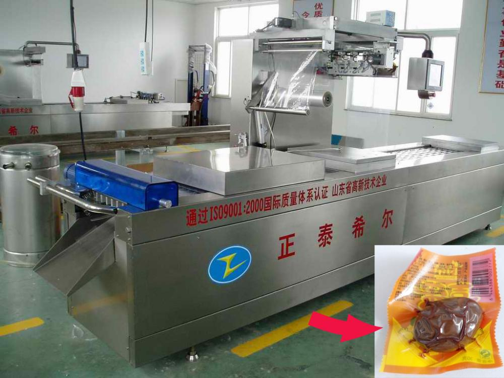 Health Food Vacuum Packing Machine With Original Germany Pump