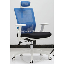 flat color mixture wheels mesh chair home office computer work