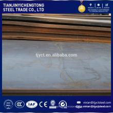 Grade GB Q235B Q345B CCSA CCSB cold rolled steel plate Grade GB Q235B Q345B CCSA CCSB cold rolled steel plate