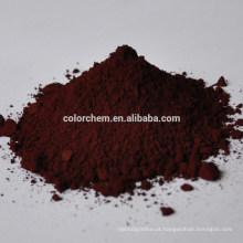 Vermelho ácido 266