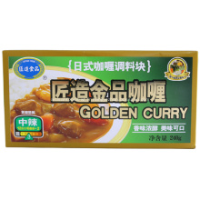 240g Original Curry Cube poivrée aromatisée bonne qualité moyenne