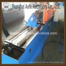 Профилегибочная машина для производства киля из легкой стали (AF-L45)