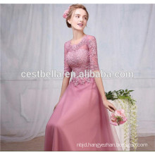 Lady fashion lace dinner dress floor length slim fitting formal evening dress