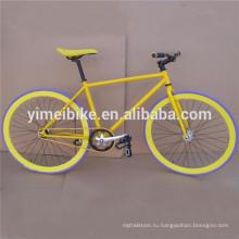 дешевые фиксированных передач велосипед/fixie велосипед/неубирающимся велосипед оптовой