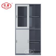 Настроить лоян офисная мебель раздвижные двери стали шкаф локер