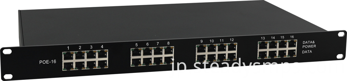 high power poe switch