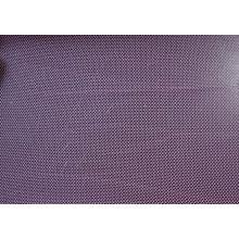 75D полиэфирная сетчатая ткань