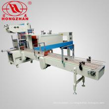 Полуавтоматический рукав уплотнения и сжатия упаковочная машина (ST6030)