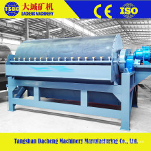 Iron Ore Beneficiation Plant, Iron Ore Magnetic Separator, Magnetic Separator
