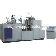 Ultrasonido doble lado PE recubierto taza de papel formando Machine(JBZ-S12)