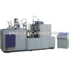 Lados dobro ultra-sônico PE revestido Machine(JBZ-S12) de formadora de copo de papel
