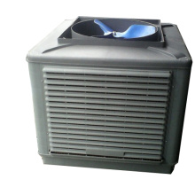 High Quality Air Cooler for Workshop