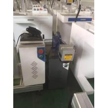 Laser Marking Plastic Parts