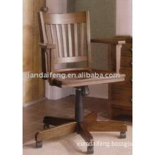 Arm Chair (KC-S705)