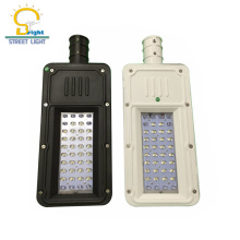 Chinese supplier good price led solar street light