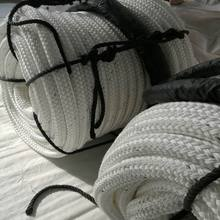 Nylon Diamond Braided Rope