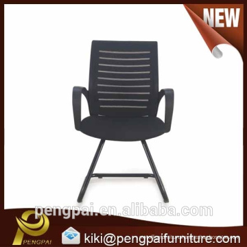 Medium back regular office chair without wheel
