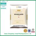 GMP Animal medicine Amoxicillin Soluble Powder bv approved
