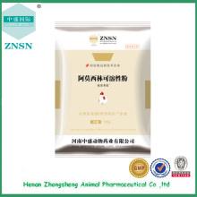 GMP Medicina animal Amoxicilina Pó Solúvel bv aprovado