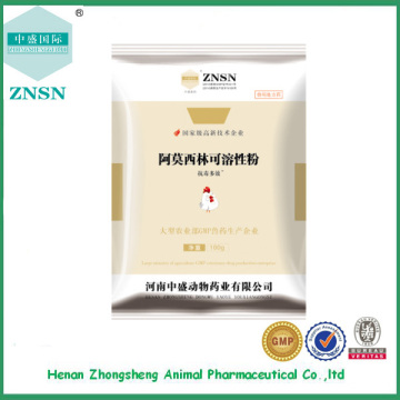 GMP Animal medicine Amoxicillin Soluble Powder bv approved