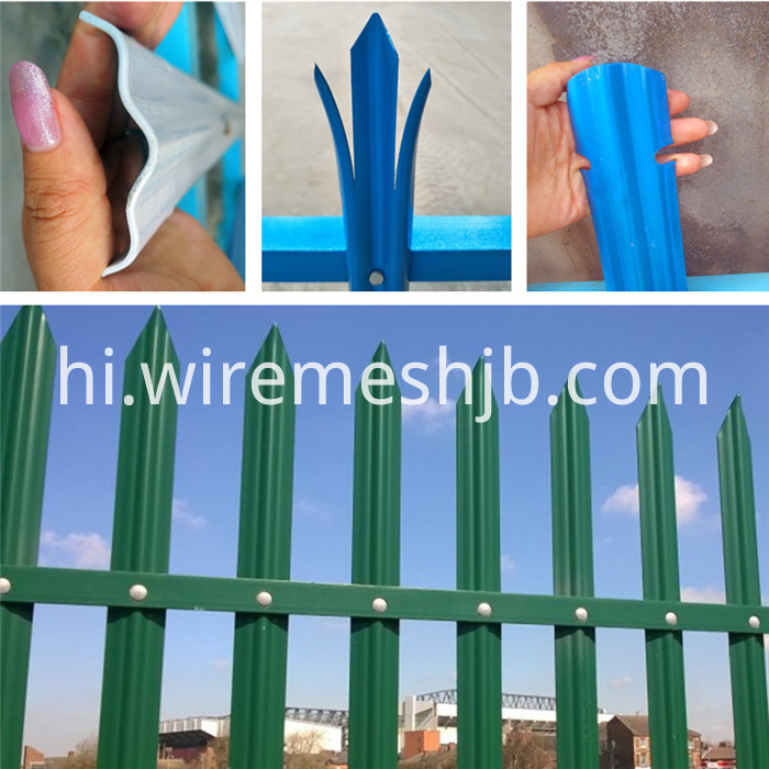 Security Palisade Fence Steel