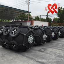 eco-friendly multical specification marine fender, YOKOHAMA type pneumatic rubber marine fender