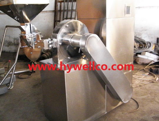 Univerisal Spice Grinding Machine