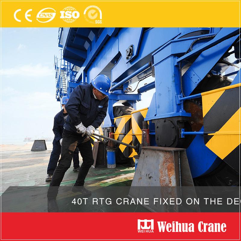 RTG-CRANE-LOADING