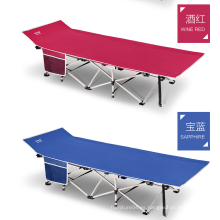 folding chair beds simple beach bed