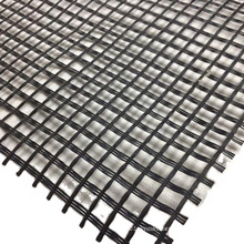 2021 Fiberglass Geogrid Coated Fiberglass Geogrid Prices  for Road Construction