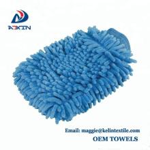 Manoplas impermeables para el lavado de autos - Paquete de 2 extra tamaño extra grande Guantes que detallan el automóvil Microfibra