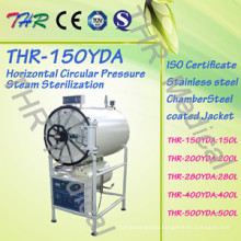 Thr-150yda Horizontal Cylindrical Presssure Steam Sterilizer