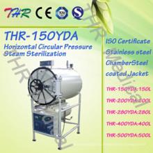 Паровой стерилизатор Thr-150yda для горизонтального цилиндрического прессования
