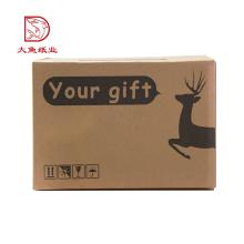 Por encargo disponible con la caja de cartón del correo del logotipo para enviar