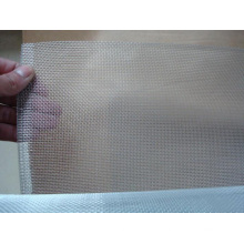 Aluminum Screen Mesh in 18X16mesh 18X14mesh
