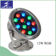 12W Colorful Underwater LED Fountain Lighting