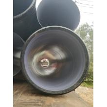 Труба стальная с покрытием PE