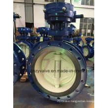 Steel Plant Chemical Works Hard Sealing Butterfly Valves