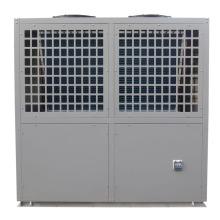 Коммерческий воздушный охладитель с водяным охлаждением чиллера