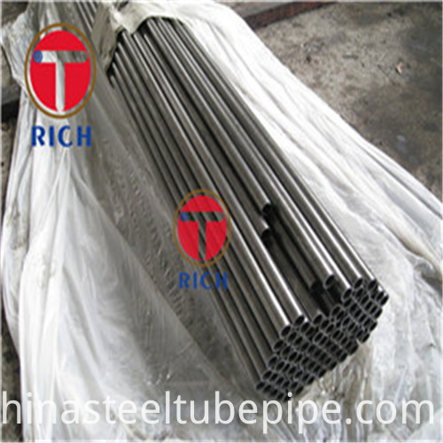 Heat-exchanger tubes