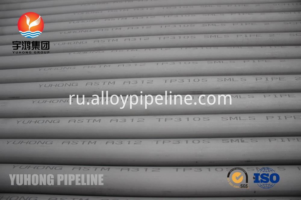 Stainless Steel Seamless Pipes ASTM A312 A312M-2013a TP310S suppliers
