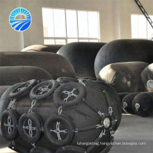 Hangshuo Brand Inflatation Pneumatic Marine Rubber Fenders for Vessels