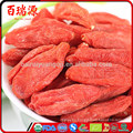 goji berry price organic foods low price dried fruit