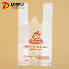 Biodegradable Design T Shirt Plastic Translucent Bag